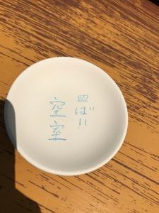 蜀咏悄 2017-04-30 12 19 49
